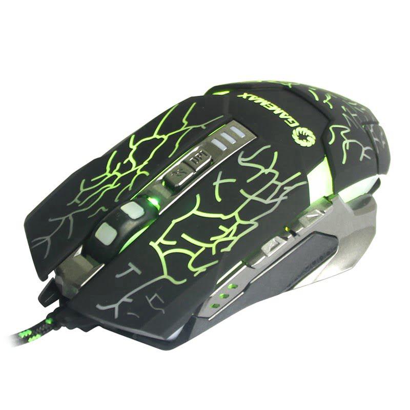 GX-1 Gaming Mouse (GX-1) - Achat / Vente Souris PC sur Picata.fr - 3